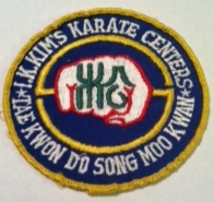 Song Moo Kwan (Pine Tree) uniform patch from the 1970's